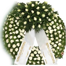 Sympathy wreath with white roses